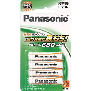 パナソニック(株) Panasonic 単4形ニッケル水素電池 4本入り BK-4LLB/4B 1PK(4本入)【452-5272】 ganbariya-shop