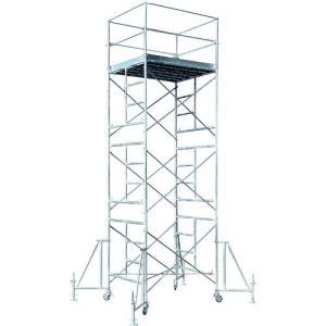 アルインコ(株) アルインコ ローリングタワー3段 RT3FXZ 1台【455-5481】【代引不可商品】【別途運賃必要なためご連絡いたします。】|ganbariya-shop