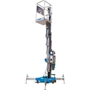 アルインコ パーソナルリフト 作業台高さ:6.1m AWP20S 1台【代引不可】【別途運賃必要なためご連絡いたします。】 ganbariya-shop