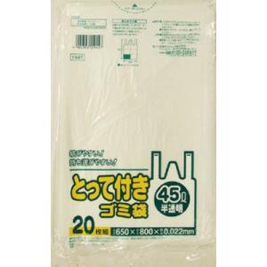 日本サニパック(株) サニパック Y44Tとって付きゴミ袋半透明45L 20枚 Y44T-HCL 1袋(20枚入)【469-3582】|ganbariya-shop