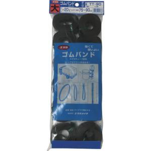 (株)ユタカメイク ユタカ ゴム チューブバンド 20mm×75〜90cm TT-90 1袋(12個入)|ganbariya-shop