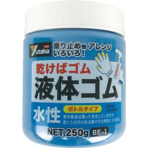 (株)ユタカメイク ユタカ ゴム 液体ゴム ビンタイプ 250g入り 青 BE1 B 1個【494-...