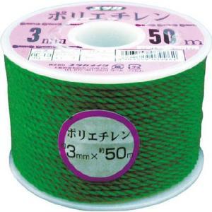 (株)ユタカメイク ユタカ ロープ PEカラーロープボビン巻 4mm×30m グリーン RE-23 1巻【494-8921】|ganbariya-shop