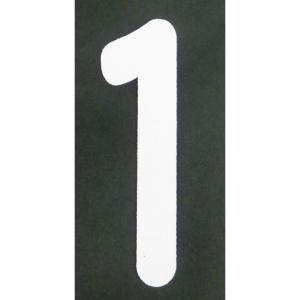 新富士バーナー(株) 新富士 ロードマーキング ナンバーS 1 RM101 1枚【495-3517】|ganbariya-shop