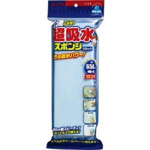 アイオン(株) AION 超吸水スポンジブロック650MLロング 615-B 1個【496-9952】|ganbariya-shop