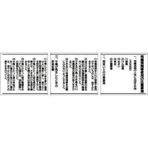 ユニット(株) ユニット 有機溶剤標識 有機溶剤等使用の注意事項 324-05B 1組【497-2465】|ganbariya-shop
