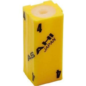 旭金属工業(株) ASH 六角棒レンチ用連結ホルダー 4mm用 AI0400 1個【497-4921】|ganbariya-shop