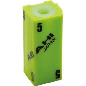 旭金属工業(株) ASH 六角棒レンチ用連結ホルダー 5mm用 AI0500 1個【497-4930】|ganbariya-shop