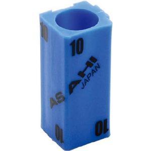 旭金属工業(株) ASH 六角棒レンチ用連結ホルダー 10mm用 AI1000 1個【497-4964】|ganbariya-shop