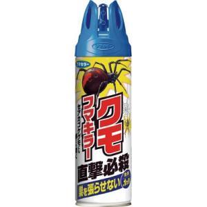フマキラー(株) フマキラー クモ用殺虫スプレー クモフマキラー450ml 437607 1本【759-3961】|ganbariya-shop