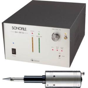 (株)ソノテック SONOFILE 超音波カッター SH-3510.HP-8701 1S【代引不可】【別途運賃必要なためご連絡いたします。】|ganbariya-shop