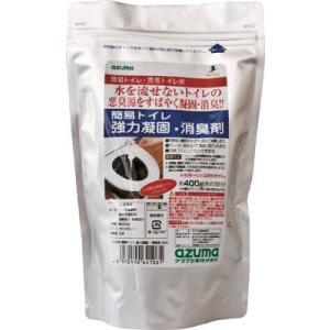 アズマ工業(株) azuma CH888簡易トイレ強力凝固・消臭剤400 705384300 1個【...