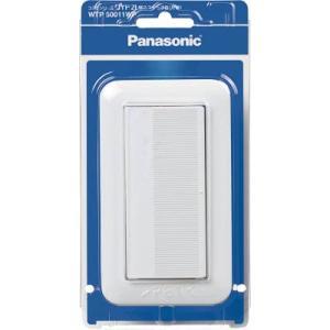 パナソニック(株) Panasonic コスモワイド埋込スイッチB WTP50011WP 1個【763-2550】 ganbariya-shop
