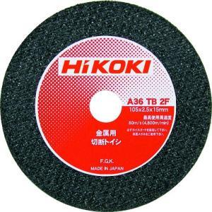 工機ホールディングス(株) HiKOKI 切断砥石 105X2.5X15mm A36TBF 5枚入り 0030-9381 1PK(5枚)|ganbariya-shop
