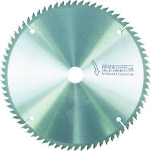 工機ホールディングス(株) HiKOKI チップソー(よこ挽、留切兼用) 190mmX20 72枚刃 0031-4257 1枚【767-5739】|ganbariya-shop