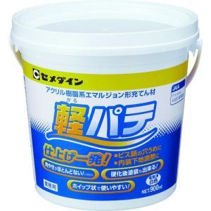 セメダイン(株) セメダイン 軽パテ 900ML HC-004 1本【779-2379】|ganbariya-shop