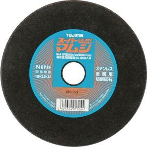 (株)TJMデザイン タジマ スーパーマムシ150 SPM150 5個【781-4364】|ganbariya-shop