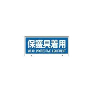 ユニット(株) ユニット トークナビ2 表示板保護具着用 881-98 1枚【783-3091】|ganbariya-shop