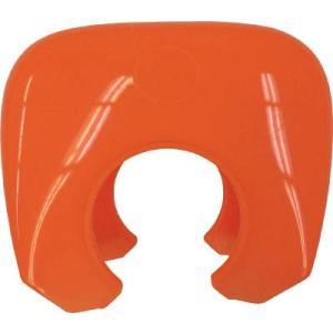 アラオ(株) アラオ ハードカバー オレンジ AR-152 1個【788-4907】|ganbariya-shop