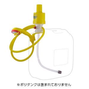 【特長】●災害などの緊急時に役立つアウトドアシャワーです。●市販のポリタンクにセットして使用します。...