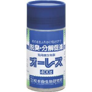 (株)工進 工進 ブロワアフターパーツ 浄化促進剤オーレス PA-257 1個【797-4663】 ganbariya-shop