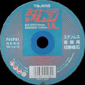 (株)TJMデザイン タジマ スーパーマムシ 105 1.6mm SPM5105 5枚【813-4851】|ganbariya-shop