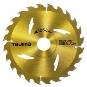 (株)TJMデザイン タジマ チップソー 充電丸鋸用 125−24P TC-JM12524 1枚【813-4862】|ganbariya-shop