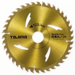 (株)TJMデザイン タジマ タジマチップソー 充電丸鋸用 125−40P TC-JM12540 1枚【813-4863】 ganbariya-shop