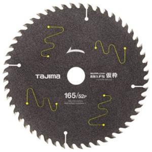 (株)TJMデザイン タジマ チップソー 高耐久FS 仮枠用 165−52P TC-KFK16552 1枚【813-4865】|ganbariya-shop