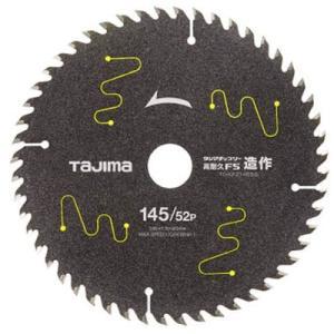 (株)TJMデザイン タジマ チップソー 高耐久FS 造作用 145−52P TC-KFZ14552 1枚【813-4867】|ganbariya-shop