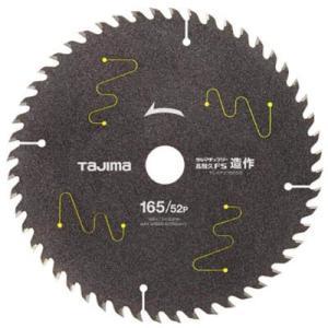(株)TJMデザイン タジマ チップソー 高耐久FS 造作用 165−52P TC-KFZ16552 1枚【813-4868】|ganbariya-shop