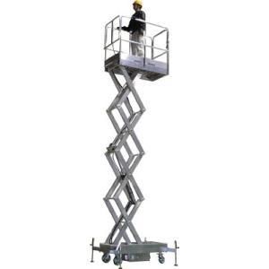 ピカ アルミシザース充電式昇降作業台 アルシザー 4.6m LWA-46 1台【代引不可商品】【別途運賃必要なためご連絡いたします。】|ganbariya-shop