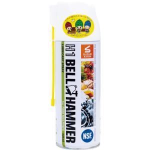 【奇跡の潤滑剤!】スズキ機工(株) ベルハンマー 超極圧潤滑剤 H1ベルハンマー スプレー 420ml H1BH01 1本【820-2290】|ganbariya-shop