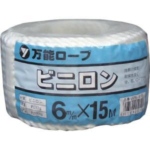(株)ユタカメイク ユタカ ロープ クレモナロープ万能パック 6φ×15m VKN615 1個【828-0834】|ganbariya-shop
