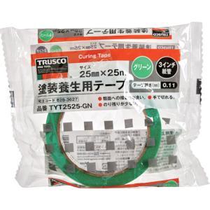 トラスコ中山(株) TRUSCO 塗装養生用テープ グリーン 25X25 TYT2525GN 1巻【828-3627】|ganbariya-shop