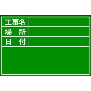 土牛産業(株) DOGYU ビューボードグリーンD−1G用プレート(標準) 04112 1個【828-6434】|ganbariya-shop