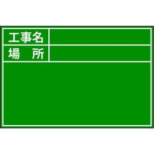 土牛産業(株) DOGYU ビューボードグリーンD−1G用プレート(標準・日付なし) 04113 1個【828-6435】|ganbariya-shop