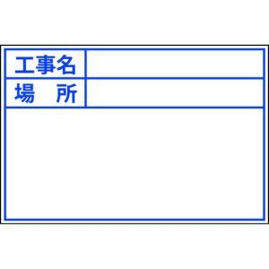 土牛産業(株) DOGYU ビューボードホワイトD−1W用プレート(標準・日付なし) 04121 1個【828-6439】|ganbariya-shop
