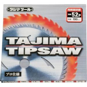(株)TJMデザイン タジマ チップソー木工用 190mm MT190TC 1個【828-8313】|ganbariya-shop