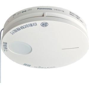 パナソニック(株) Panasonic 煙当番薄型 電池ワイヤレス連動親器 SHK32717K 1個|ganbariya-shop