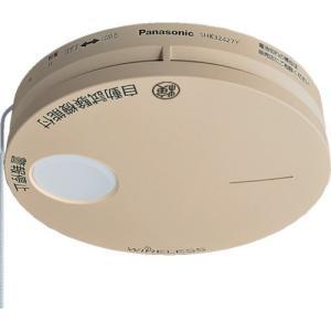 パナソニック(株) Panasonic 煙当番薄型 電池ワイヤレス連動子器(和室色) SHK32427YK 1個|ganbariya-shop
