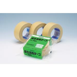 積水化学工業(株) 積水 養生用布テープ#706 75X25 N706X06 1巻【836-4051】|ganbariya-shop