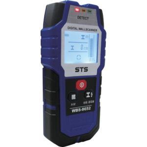 STS(株) STS デジタル壁裏センサー WBS−8652 WBS8652 1台【836-9088】|ganbariya-shop