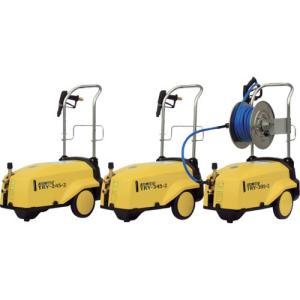 有光工業(株) 有光 高圧洗浄機 TRY−345ー2 60Hz TRY345260HZ 1台【代引不可商品】【別途運賃必要なためご連絡いたします。】|ganbariya-shop