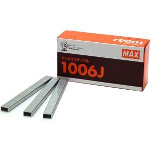 マックス(株) MAX 10Jステープル 1006J 1箱(5000本入)【max1006j】|ganbariya-shop