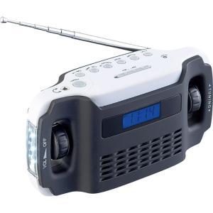 多機能防災ラジオ・ライト|ganbaruclub