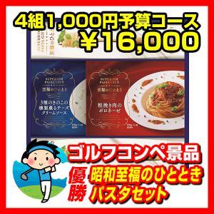 4組16,000円(税込)食品セット K|ganbaruclub