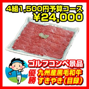 4組24,000円(税込)バラエティセット K|ganbaruclub