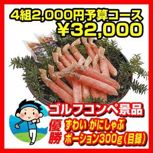 4組32,000円(税込)食品セット K|ganbaruclub