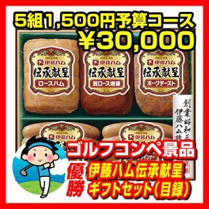 5組(20名)1,500円予算コース(30,000円) バラエティセットK|ganbaruclub